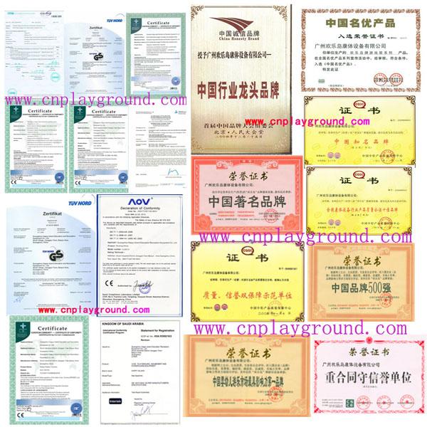 certs-all-logoed-认证