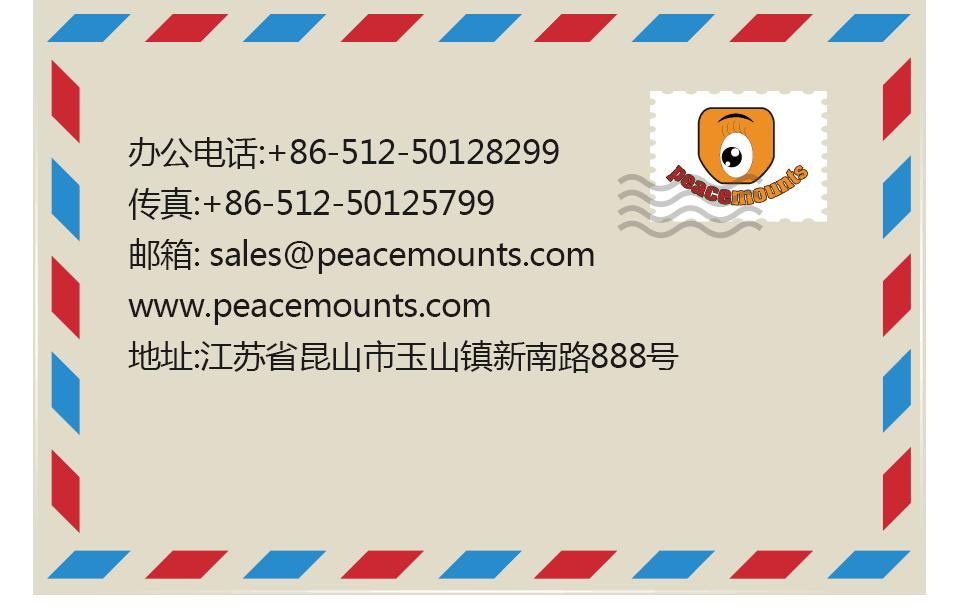 QQ图片20150514174013