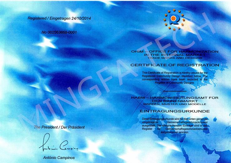 etraled欧盟证书电子版_副本