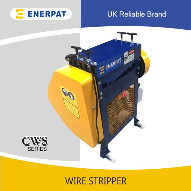 CWS-55 废旧电缆剥皮机