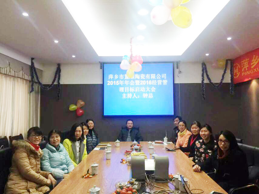 pingxiang chemshun conference