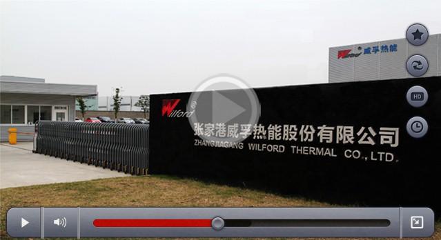 high efficiency vertical boiler factory