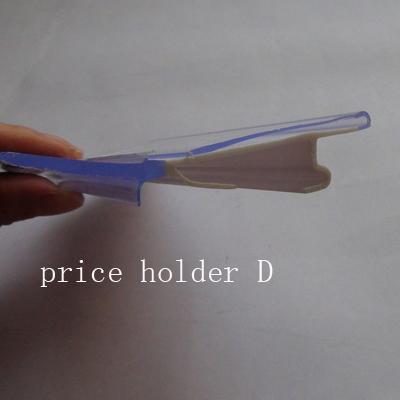 price holder D-400k副本