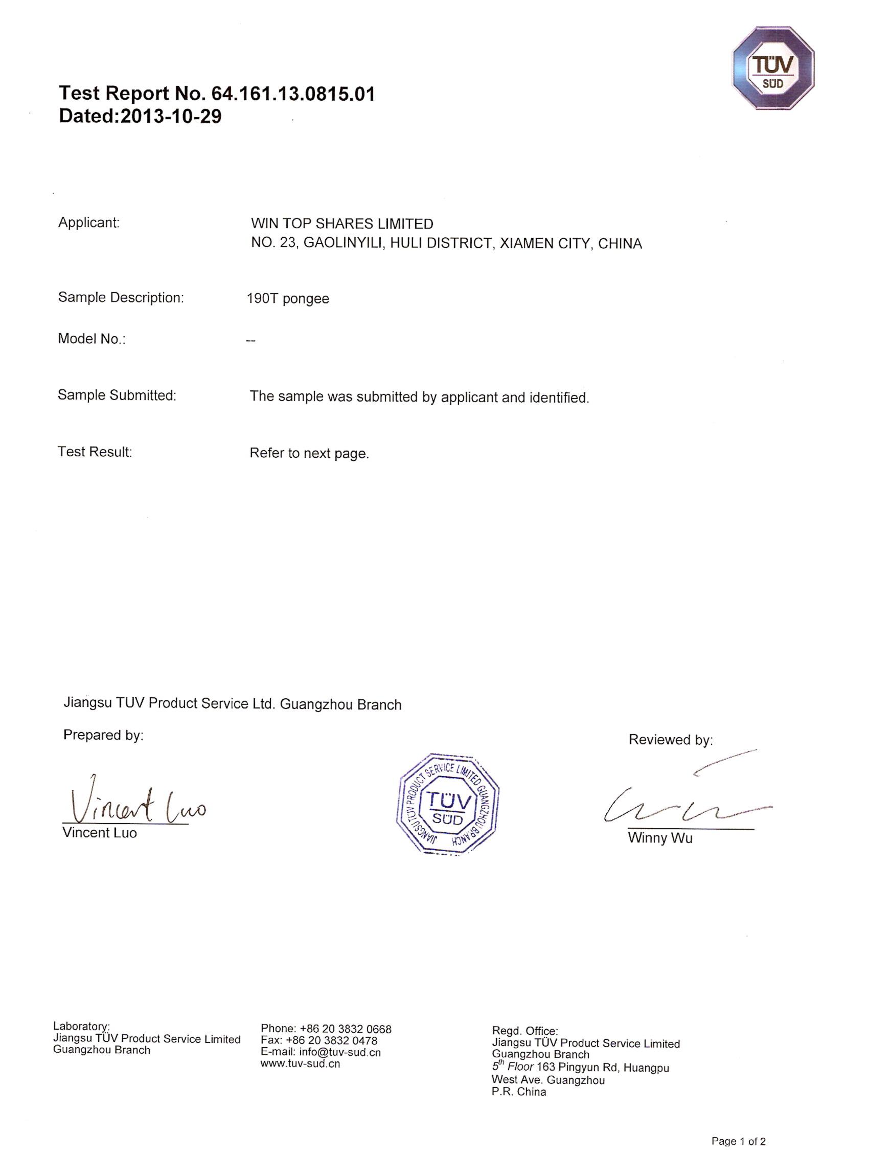 UPF-Anti-UV50-certificate-for-our-baby-stroller-umbrellas