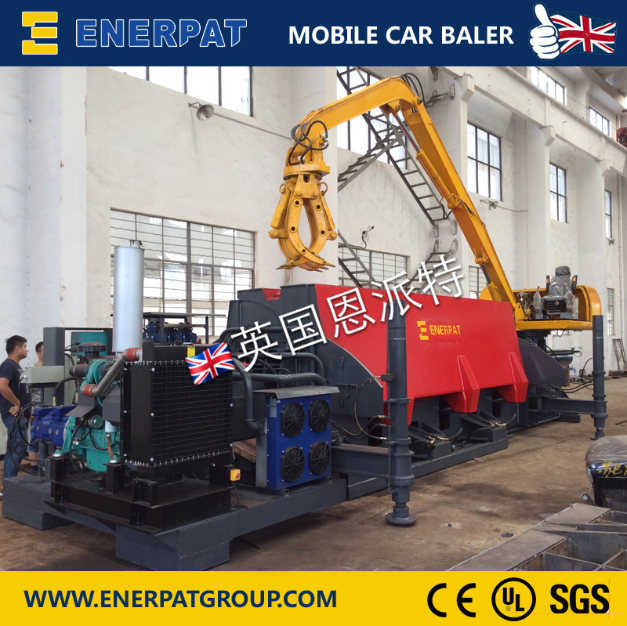 Mobile Car Baler-3