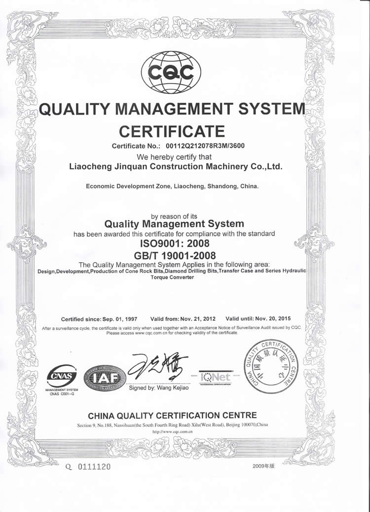 ISO9001-2008 QUALITY MANAGEMENT SYSTEM CERTIFICATE